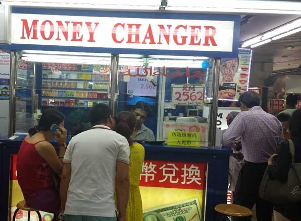 Ini tips untuk Membuka Bisnis Jasa Money Changer